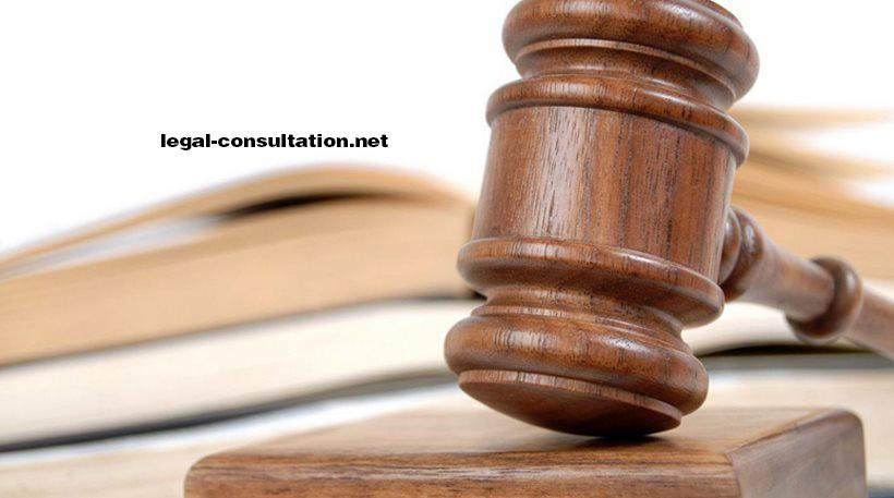 صيغة و نموذج إعتراض على عناصر و أسس ربط الضريبة استشارات قانونية مجانية