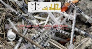 صيغة و نموذج صحيفة طعن بالنقض – نفايات طبية خطرة