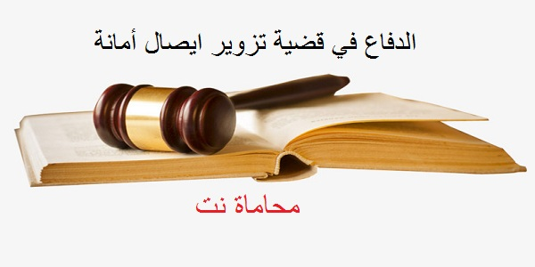 ايصال إستشارات قانونية مجانية محاماة نت