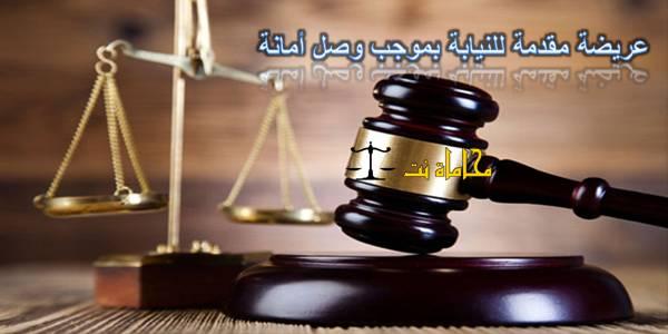 وصل إستشارات قانونية مجانية محاماة نت